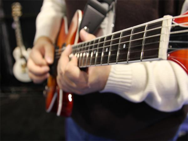 guitar-lessons-for-beginners-online.png